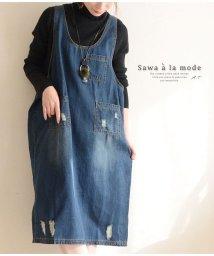 Sawa a la mode/ワイドシルエットのユーズド加工デニムワンピース/503282200