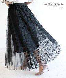 Sawa a la mode/小花レースとプリーツのフレアスカート/503282209
