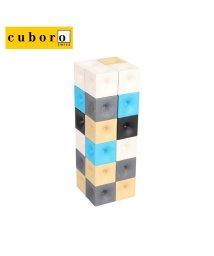 Cuboro/キュボロ Cuboro バベル ピコ 知育玩具 ゲーム キッズ BABEL PICO マルチカラー OCB0002/503109796