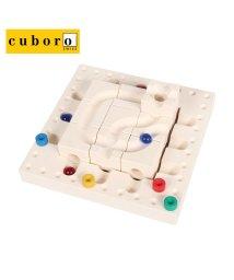 Cuboro/キュボロ Cuboro トリッキーウェイ ファサール 知育玩具 ボードゲーム キッズ TRICKY WAYS FASAL ベージュ OCB0001/503109797