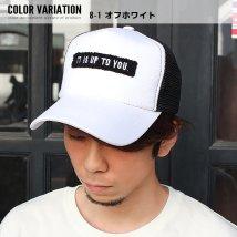 NEXT WALL/「820-45」メンズ キャップ ツイルキャップ 帽子 綿100% ワッペン 刺繍 mens CAP アメカジル F/503284574
