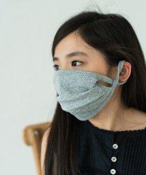 riziere/柔らかピュアコットンマスク2枚組(小顔女性、お子様用)/503285768