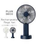 CREPHA PLUS/大型ファン ビッグファン ハンディファン USB充電式 スマホ充電可能 卓上【FAN-03】/503284400