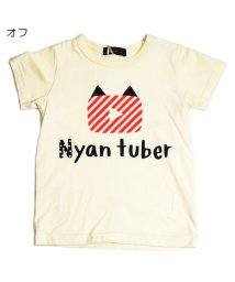 UNICA/Nyan tuber TシャツXS~M/503290358