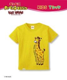 Village Vanguard/【たべっ子どうぶつ】Tシャツ KIDS きりん /503290487