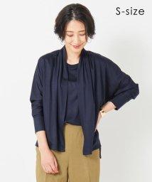 BEIGE,/【S-size】PATNA / カーディガン/503290941