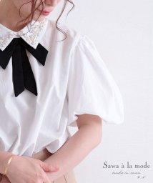 Sawa a la mode/ビジュー襟のぽわん袖リボンブラウス/503299979