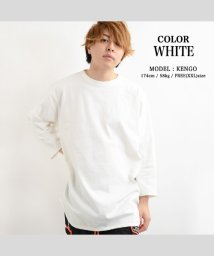 1111clothing/tシャツ メンズ tシャツ レディース 無地 ロンt ゆったり ベースボールtシャツ ビッグtシャツ ビッグシルエットtシャツ 長袖 9分袖 9分 丈長 ロング/503301795