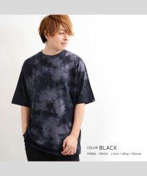 1111clothing/tシャツ メンズ 半袖 tシャツ レディース 半袖tシャツ タイダイ染め ムラ染め タイダイ ビッグtシャツ ビッグt ビッグシルエットtシャツ オーバーサイズ/503301796