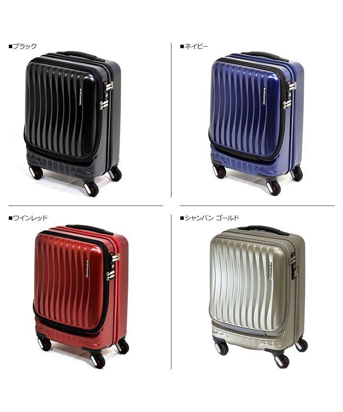 スニークオンラインショップ フリクエンター FREQUENTER スーツケース キャリーケース キャリーバッグ クラム アドバンス 34L メンズ 機内持ち込み ハード CLAM ADVA ユニセックス ネイビー ワンサイズ 【SNEAK ONLINE S