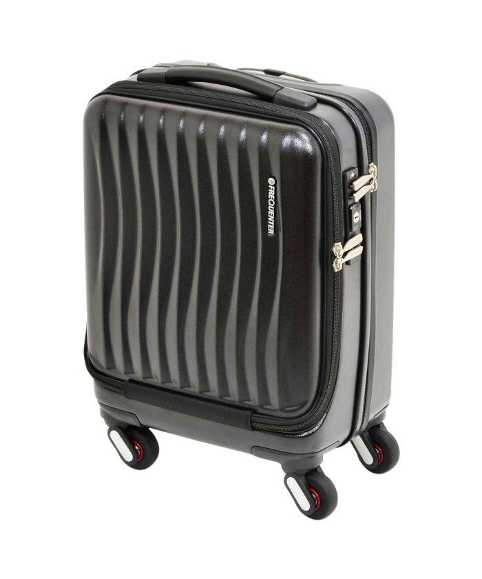 スニークオンラインショップ フリクエンター FREQUENTER スーツケース キャリーケース キャリーバッグ クラム アドバンス 23L メンズ 機内持ち込み ハード CLAM ADVA ユニセックス ブラック ワンサイズ 【SNEAK ONLINE S