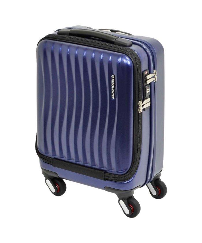 スニークオンラインショップ フリクエンター FREQUENTER スーツケース キャリーケース キャリーバッグ クラム アドバンス 23L メンズ 機内持ち込み ハード CLAM ADVA ユニセックス ネイビー ワンサイズ 【SNEAK ONLINE S