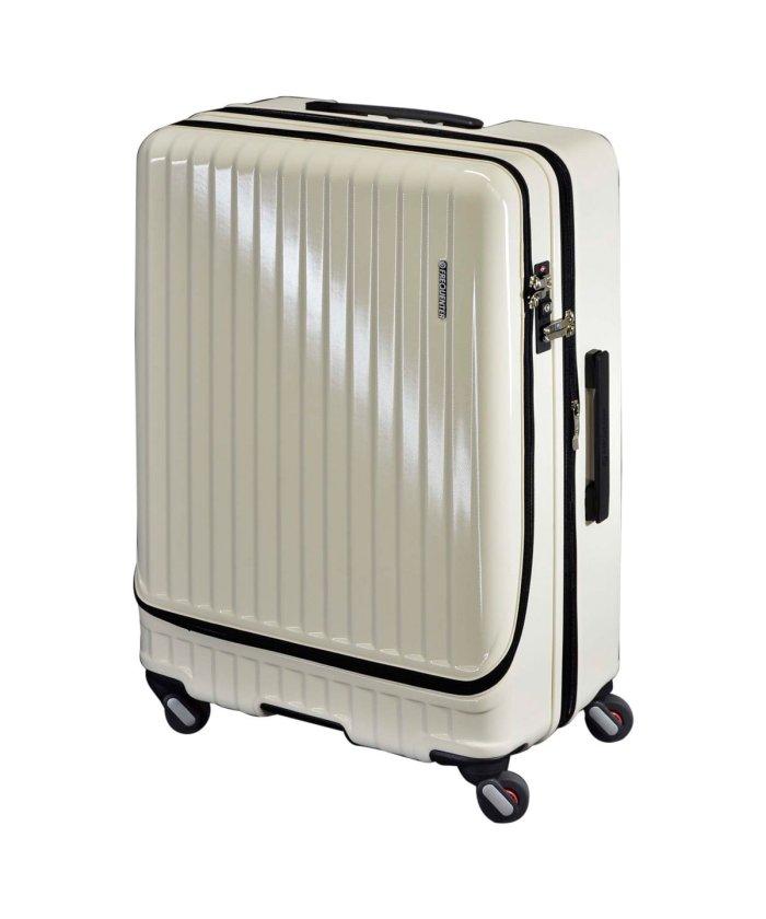 スニークオンラインショップ フリクエンター FREQUENTER スーツケース キャリーケース キャリーバッグ マリエ 86−98L メンズ 拡張 ハード MALIE ガンメタル アイボリ ユニセックス アイボリー ワンサイズ 【SNEAK ONLINE