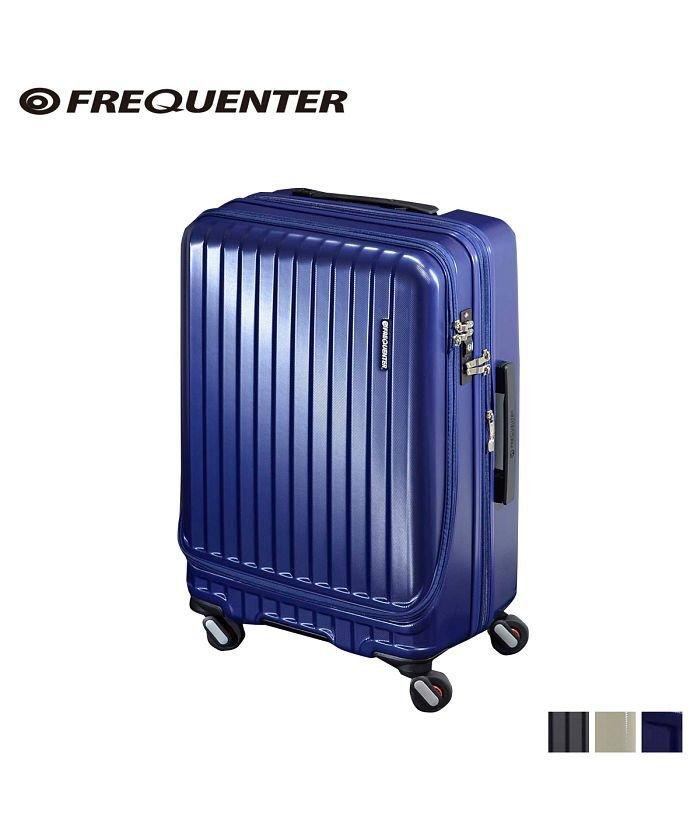 スニークオンラインショップ フリクエンター FREQUENTER スーツケース キャリーケース キャリーバッグ マリエ 55−66L メンズ 拡張 ハード MALIE ガンメタル アイボリ ユニセックス ネイビー ワンサイズ 【SNEAK ONLINE S