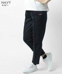 MARUKAWA/【K-SWISS】ケースイス  レディース ブリスター ジャージ パンツ トレーニング ジョギング ランニングウェア  女性 婦人/503246843