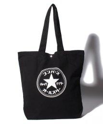 MARUKAWA/【CONVERSE】コンバース カタカナ ロゴ トート バッグ レジ袋 エコバッグ/503246848