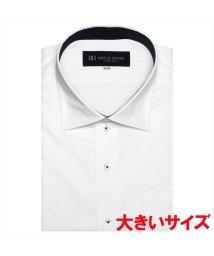BRICKHOUSE/ワイシャツ 半袖 形態安定 ワイド 透け防止 3L・4L メンズ/503302270