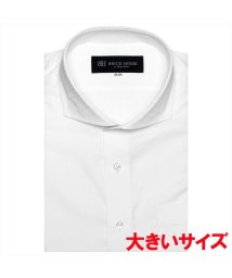 BRICKHOUSE/ワイシャツ 半袖 形態安定 ホリゾンタル ワイド 透け防止 3L・4L メンズ/503302271
