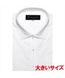 BRICKHOUSE/ワイシャツ 半袖 形態安定 ワイド 透け防止 3L・4L メンズ/503302276