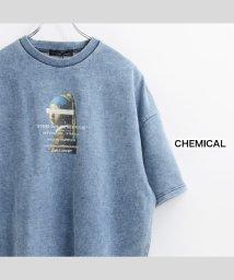 1111clothing/ビッグtシャツ メンズ ビッグシルエット レディース tシャツ 半袖 ビッグシルエットtシャツ 半袖tシャツ プリントtシャツ カットデニム tシャツ デニム /503302700