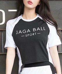 GROWINGRICH/[スポーツ]ロゴ入りメッシュラグランTシャツ M/L[180656]/503303453