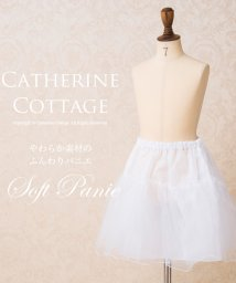Catherine Cottage/着心地のよいソフトパニエ/503297505