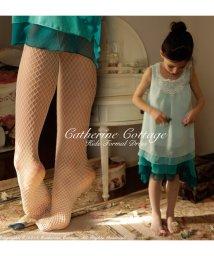 Catherine Cottage/日本製*子供用網タイツ/503298060