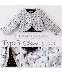 Catherine Cottage/プティレースの縁取り プードルファーボレロ/503298107