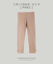 Catherine Cottage/編み柄ニットレギンス/503298541