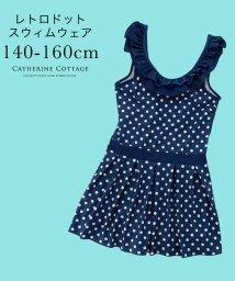 Catherine Cottage/レトロドット ワンピーススイムウェア /503299866