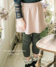 Catherine Cottage/フレアスカート付きレギンス/503299913