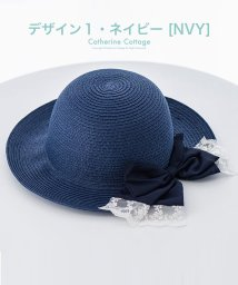 Catherine Cottage/レースリボン麦わら帽子/503299921