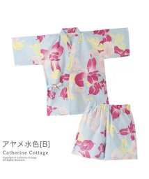 Catherine Cottage/キャサリンオリジナル和柄キッズ甚平/503299938
