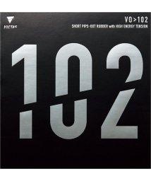 VICTAS/VO102/503305000