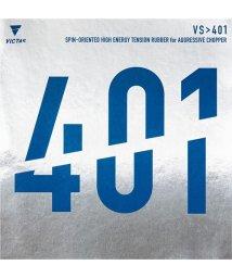 VICTAS/VS)401/503305001