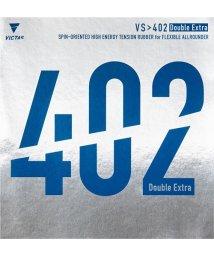 VICTAS/VS>402 ダブルエキストラ/503305007