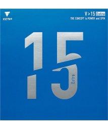 VICTAS/V>15 エクストラ/503305012