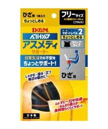 D&M/チョットスリーブサポーターヒザ BLK F/503305850