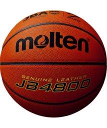 molten/バスケットボール4800  7ゴウ/503307570