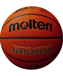 molten/バスケットボール5000  7ゴウ/503307571