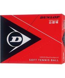 DUNLOP/D SOFT TB  (2) DOZ/503307912