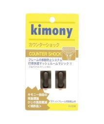 Kimony/カウンターショック/503308282