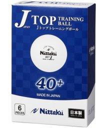 Nittaku/Jトップ_トレキュウ_6ケイリ/503308546