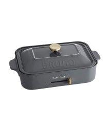 212KITCHEN STORE/BRUNO (ブルーノ) コンパクトホットプレート チャコールグレー/503309812