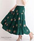 Sawa a la mode/花刺繍のティアードフレアロングスカート/503309871