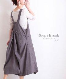 Sawa a la mode/綿麻素材大人のサロペットスカート/503309875