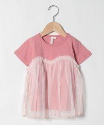 LAGOM/【lagom】チュールドッキングTシャツ/503294916