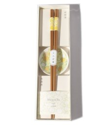 Afternoon Tea LIVING/若狭塗/美濃焼箸豆皿セット/503189350