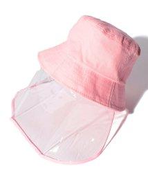 STYLEBLOCK/飛沫防止UVカット防塵対策カバー付きユニセックスバケットハット/503250208
