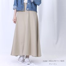 emma/しなやか素材♪着るだけでパッと華やかに。普段使いの舞踏会スカート/503319009